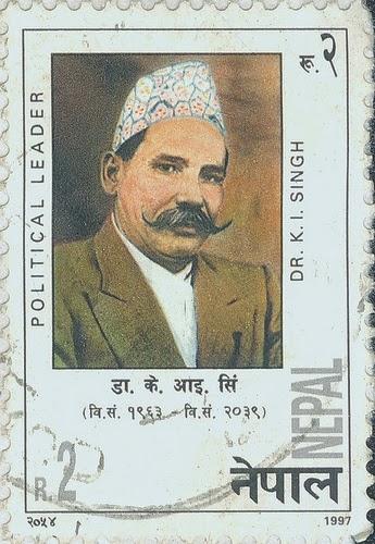 Dr KI Singh