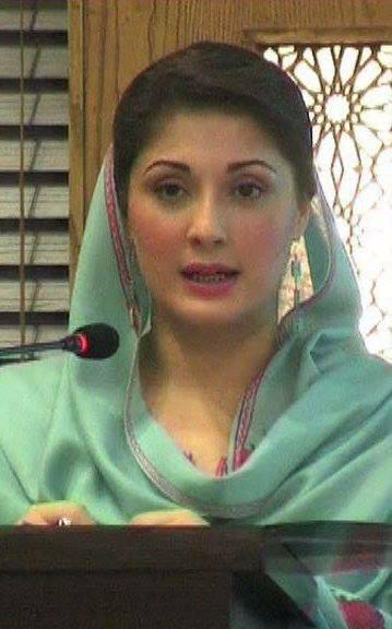 Beautiful Maryam Nawaz Sharif Latest Photos 2013