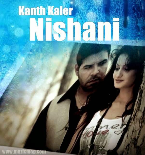 Nishani Lyrics