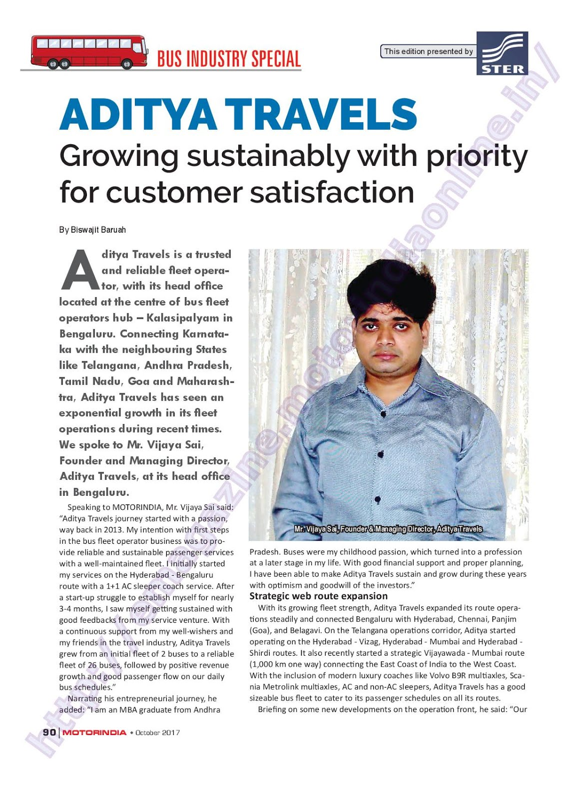 MOTOR INDIA ARTICLE 19 : ADITYA TRAVELS