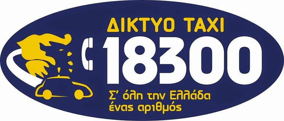 18300