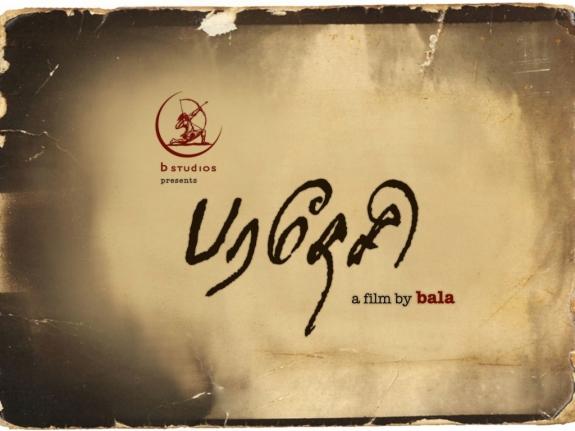 Download Paradesi (2012) Tamil Movie Songs