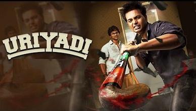 Uriyadi Movie Online