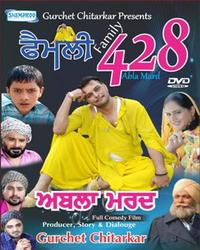 Download Family 428 (2013) Punjabi Movie Watch Online