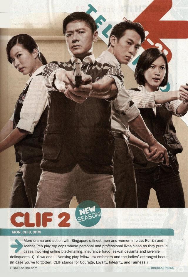 C.L.I.F. 2-警徽天职 2