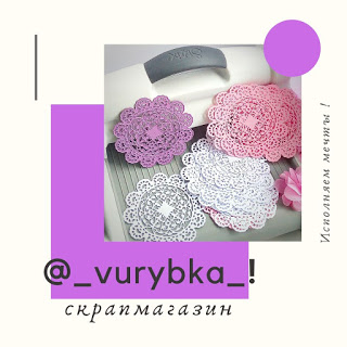 Магазин _vurybka_