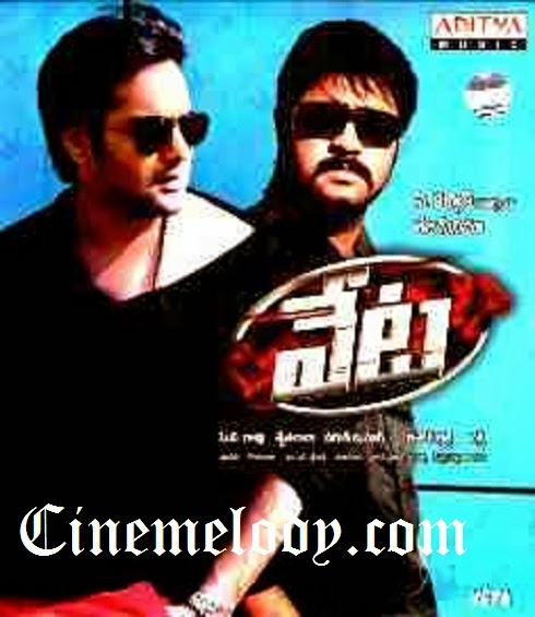 Veta Telugu Mp3 Songs Free  Download -2014