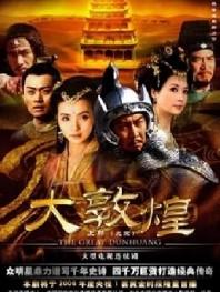 Vương Triều Đại Tần - VTV3