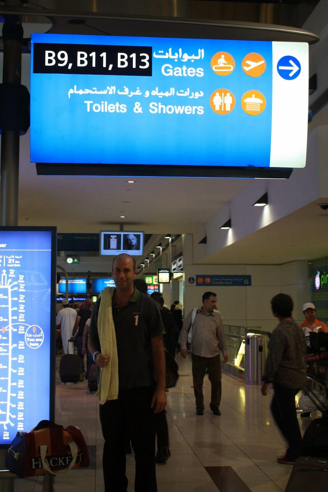 duchas en el aeropuerto de Dubai