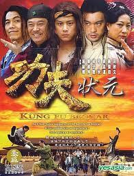 Kung Fu Beggar