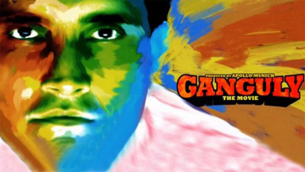 Sourav Ganguly Movie Poster