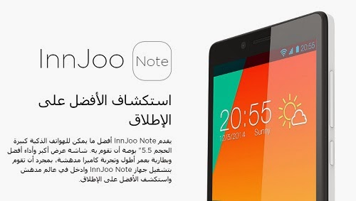 innjoo note mobile phone review