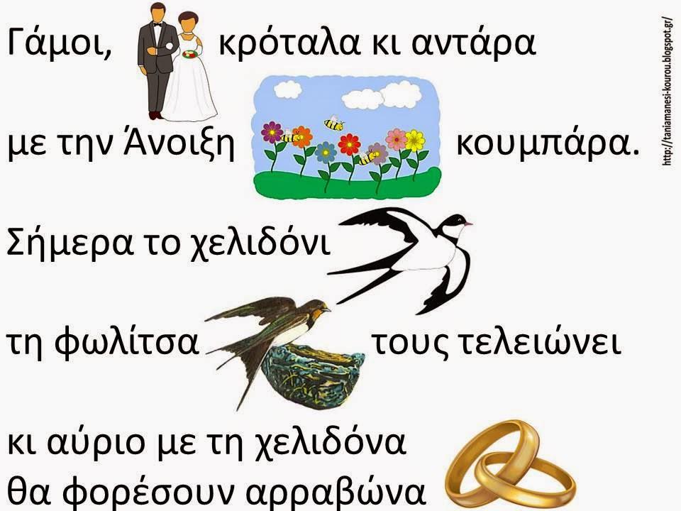 Various - Τραγούδι Στις Άκρες Του Ελληνισμού