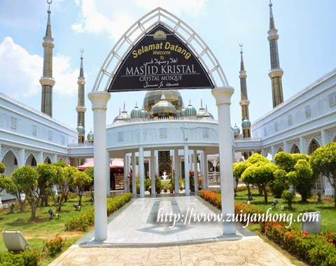 Trengganu Islamic Civilization Park