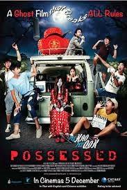 xem phim Ma Xuất Ma Nhập - Possessed