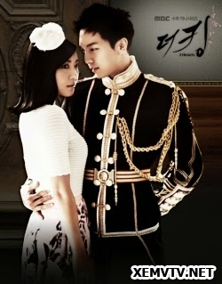 Tình Ngang Trái - The King 2 Hearts
