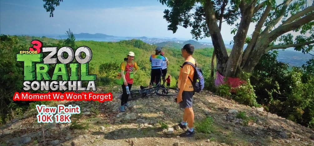 Hatyai Cycling Group(HDYCG) เครือข่ายจักรยานหาดใหญ่