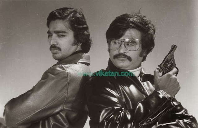 'Thalaivar' Rajinikanth & Kamalhaasan in 'ilamai Oonjaladugirathu' Movie