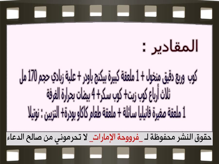 http://2.bp.blogspot.com/-OIJTDUx41pU/Vh5AeMagTbI/AAAAAAAAXLg/4bCuNrwATxI/s1600/3.jpg