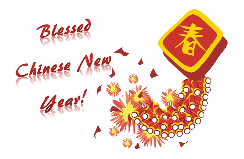 Daily Femme: Blessed Chinese New Year!