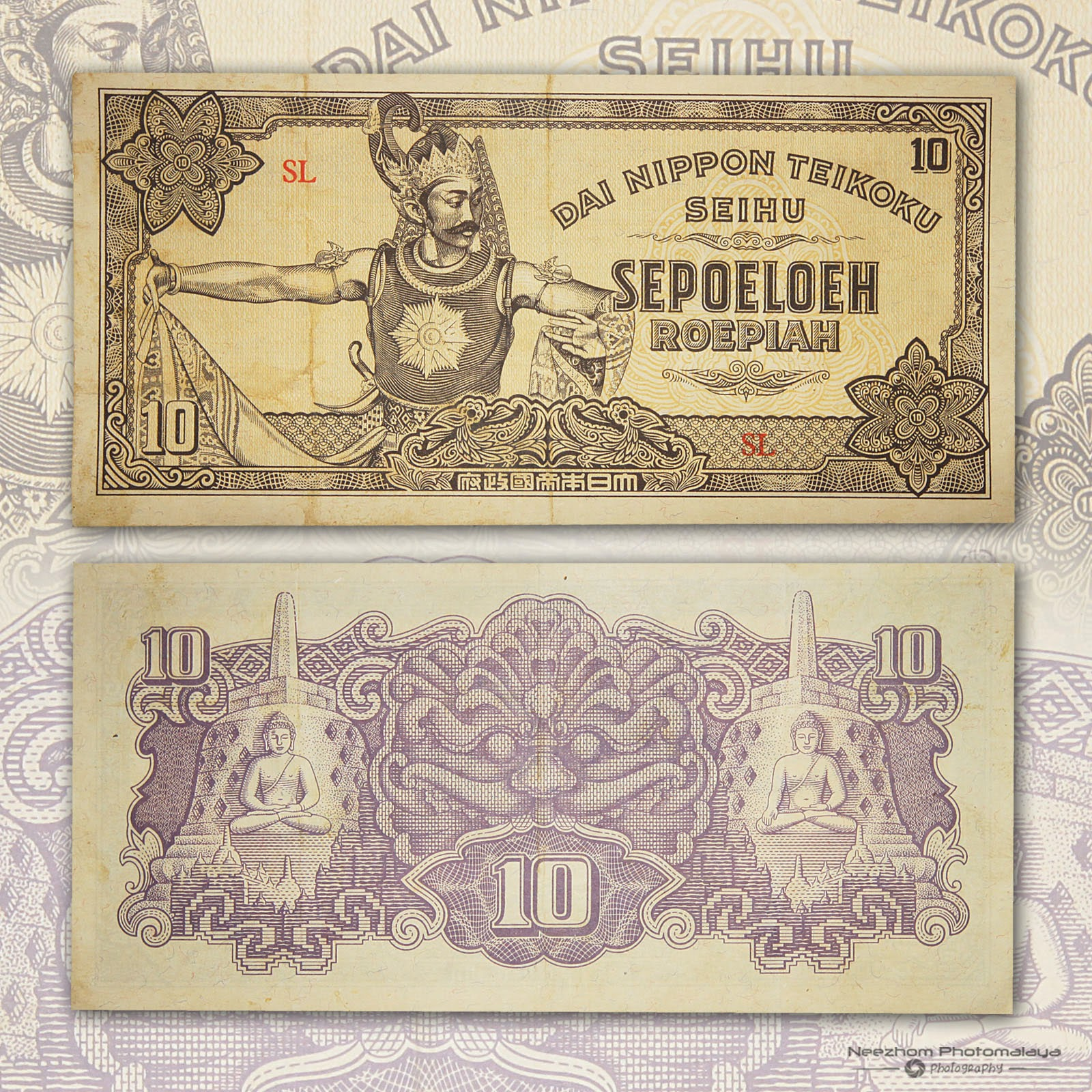 Sepoeloeh Roepiah Japanese Occupation East Indies paper money