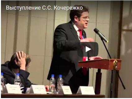 III Всероссийский съезд учителей истории и обществознания