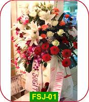 Kirim Bunga ke Summarecon Mall Bekasi
