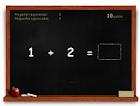 Τα μαθηματικά θέλουν δουλειά