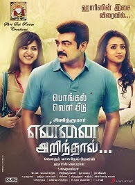 Watch Yennai Arindhaal (2015) DVDScr Tamil Full Movie Watch Online Free Download