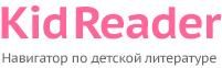 Навигатор по детской литературе
