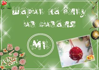 http://art-cart-dp.blogspot.com/2013/12/blog-post_6.html