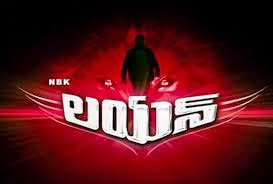 NBK Lion Telugu Movie Review