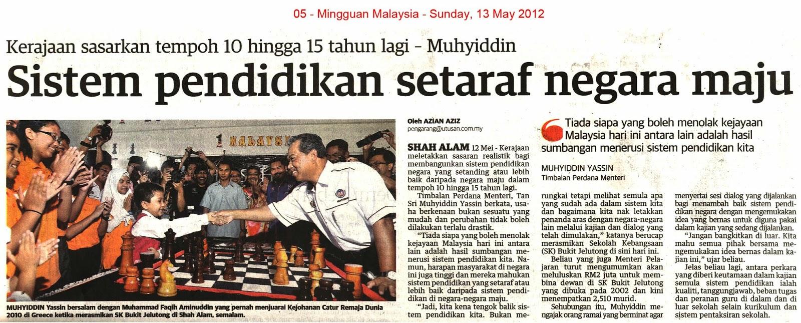 Malaysia boleh dijadikan contoh oleh negara lain dalam pendidikan