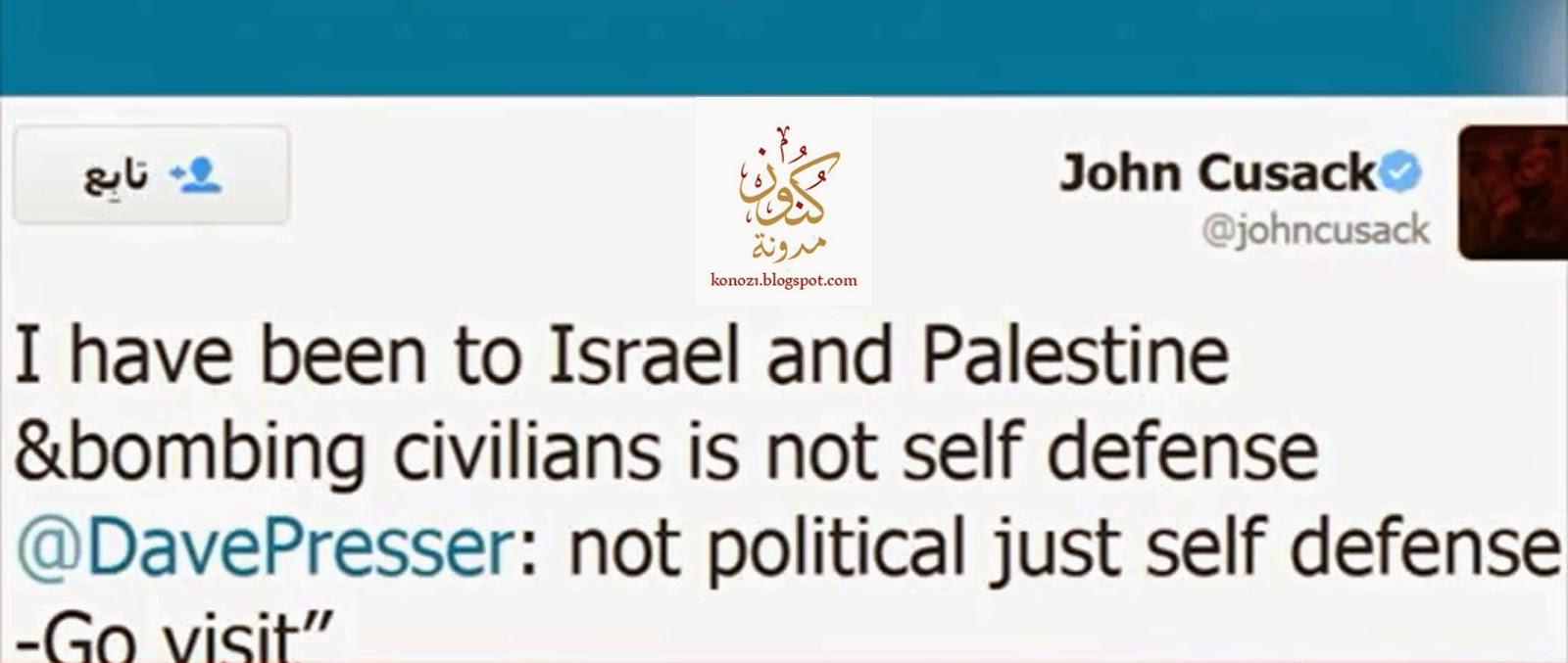 """أصوات من هوليوود تندد بالعدوان """"الاسرائيلي"""" على غزة"""