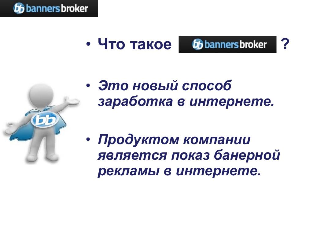 Profinanceservice.com
