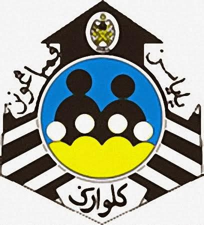 Jawatan Kerja Kosong Yayasan Pembangunan Keluarga Terengganu (YPKT) logo www.ohjob.info