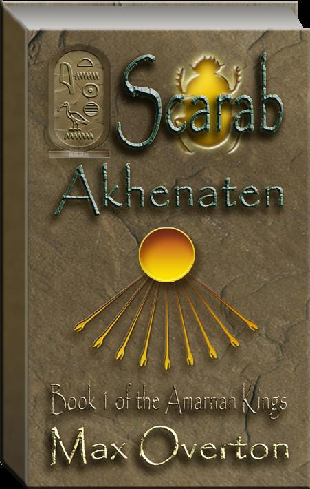 Scarab Akhenaten