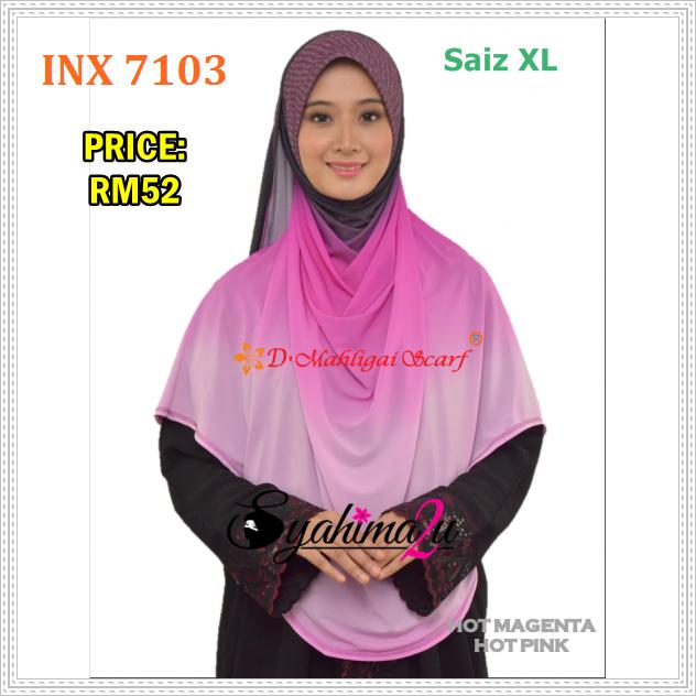 INX7103