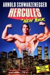 Assistir Filme Hércules em Nova York – Dublado Online