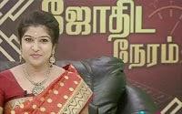 Jothida Neeram 21-12-2014 Vendhar Tv