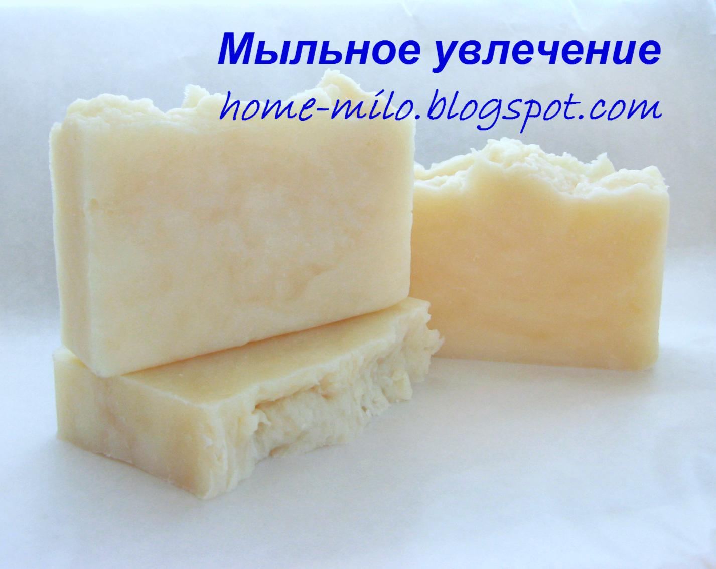 Мыло с нуля рецепт