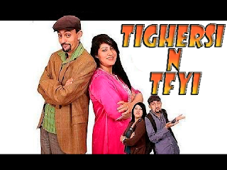 Tachlhit aflam : Tighrsi N Tfiyi 2014 Complet