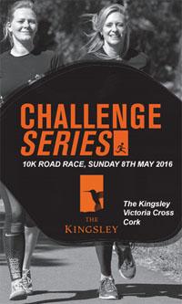 New 10k race in Cork City...Sun 8th May 2016