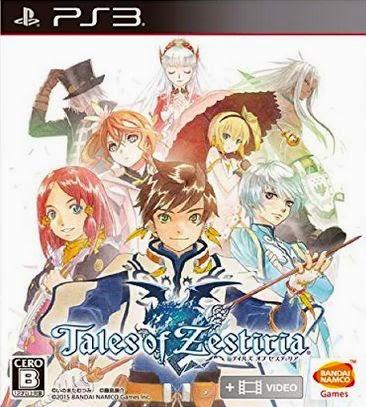 [GAMES] Tales of Zestiria [テイルズ オブ ゼスティリア] (PS3/JPN/ISO)