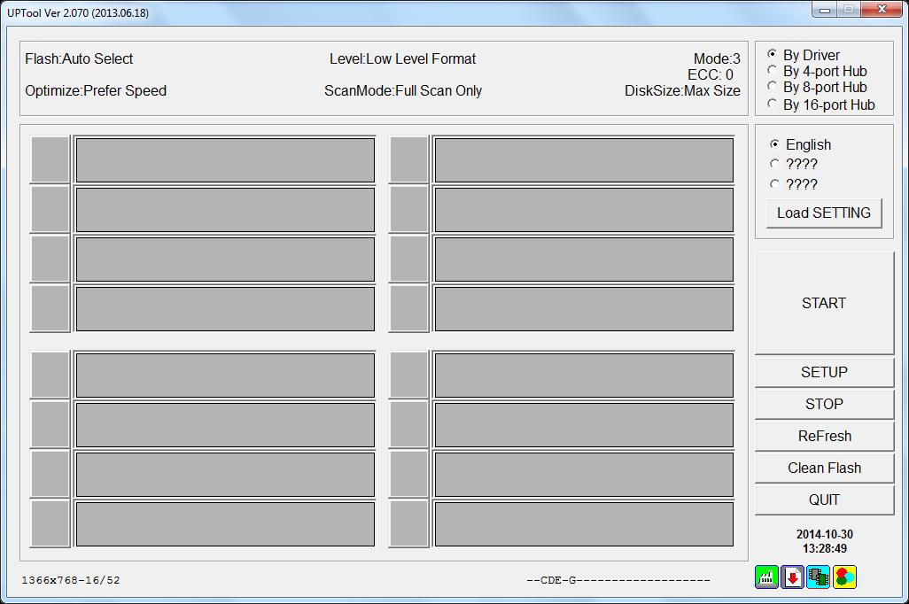 Phison UPTool V 2.070 software
