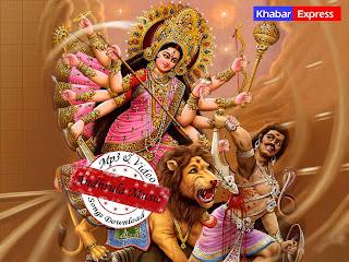 Dasara Special Kanaka Durga Maatha Songs