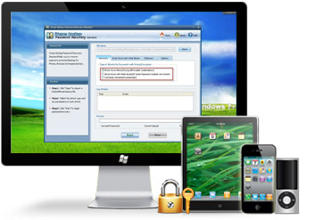 SmartKey iTunes Backup Password Recovery