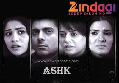 'Ashk' Zindagi Tv Upcoming Show Wiki Story |StarCast |Title Song |Promo |Title Song |Timings