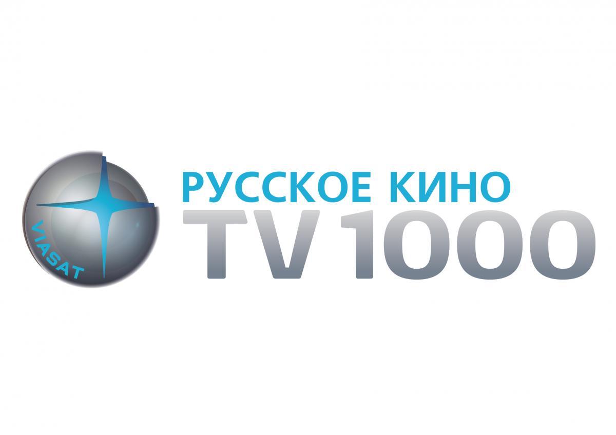 Тв1000 канал онлайн 2 фотография