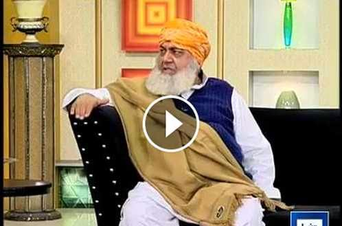 Dunya TV Hasb-E-Haal Latest Episode 4th January 2015